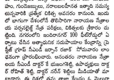 NN UnitLaunch AndhraJyothi 02.03.21 P7