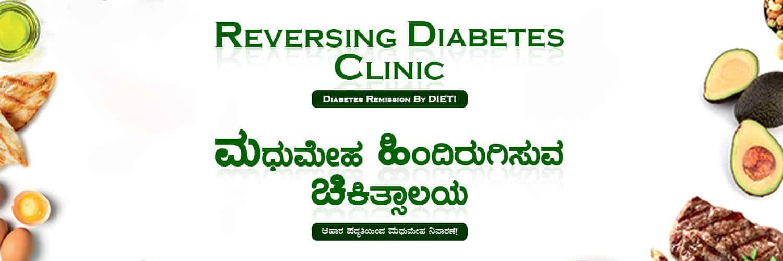 Reversing Diabetes Clinic Banner
